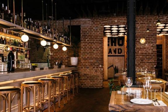 Restaurant lamucca de almagro madrid for Restaurante la mucca madrid calle prado